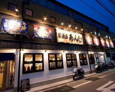 日本料理 綾AYA   懐石 懐石料理 隠れ家 を含む   女 …
