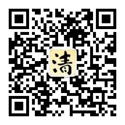 关注公众号【门儿清东瀛控】,查看日本购物美食攻略,获取日本购物美食打折优惠券