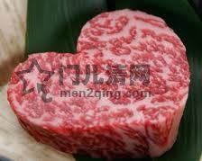 日本料理:美食记录:好浪漫,好养眼的心型和牛肉 图