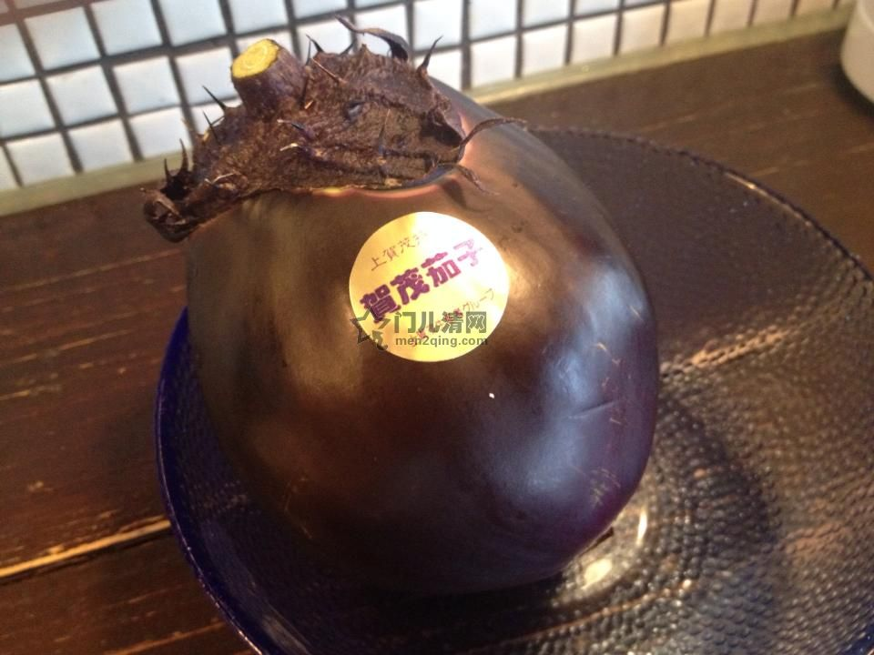 日本料理:美食记录:京都夏季必吃的京野菜之一 - 贺茂茄子 茄子的田乐 图