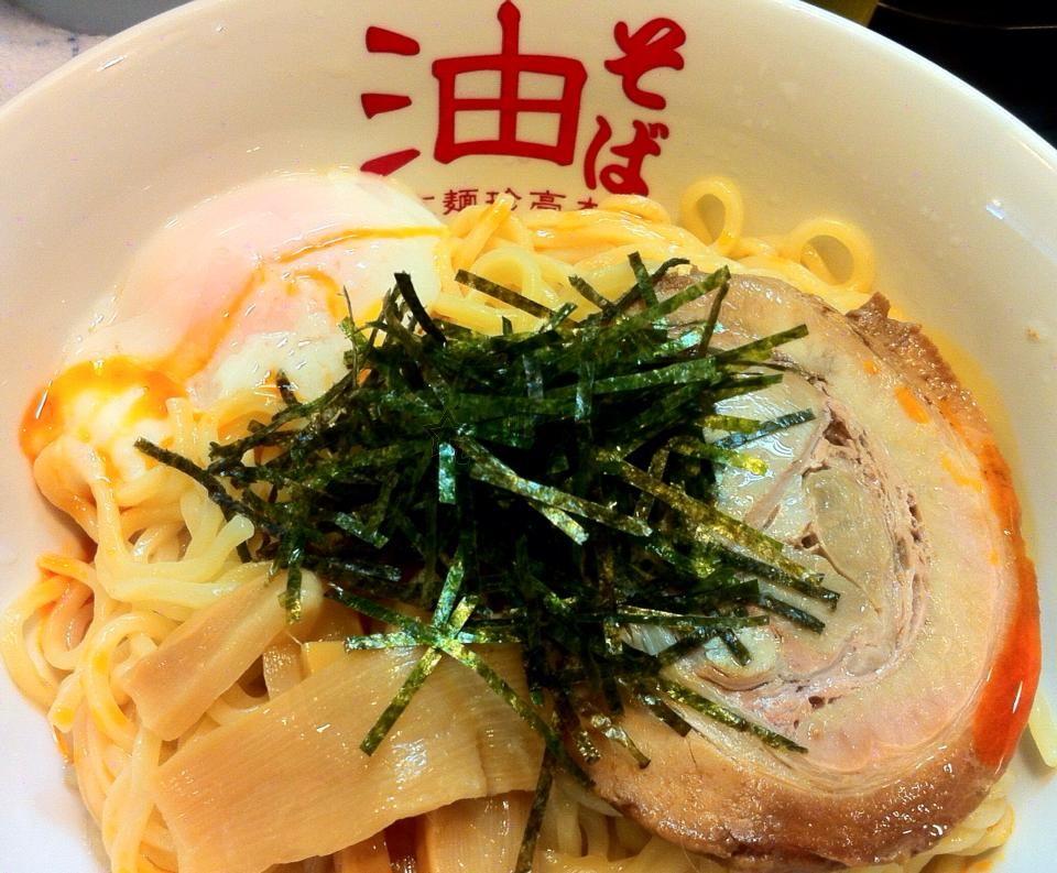 日本美食 日本料理菜单介绍:无汤拉面-油拌拉面 油そば 最近日本非常流行的大众美食 图