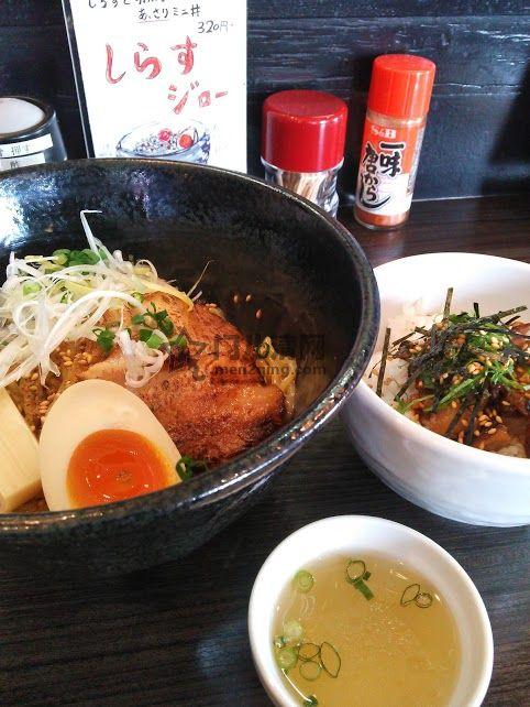 日本料理:美食记录:午餐的油拌拉面套餐 图