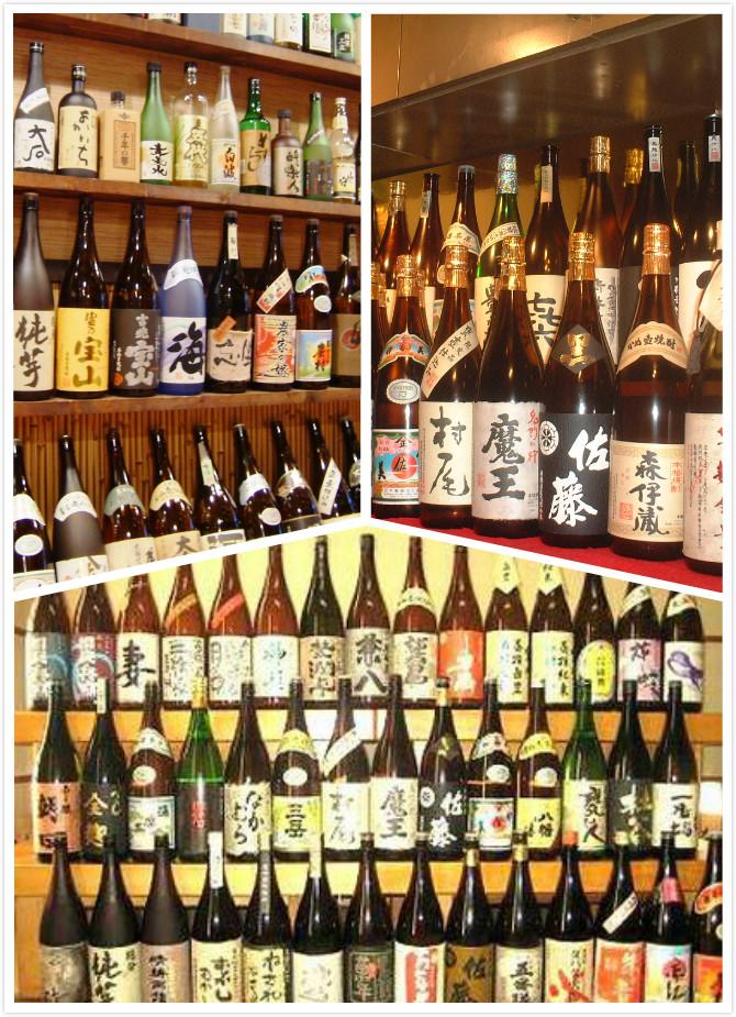 日本烧酒的概要