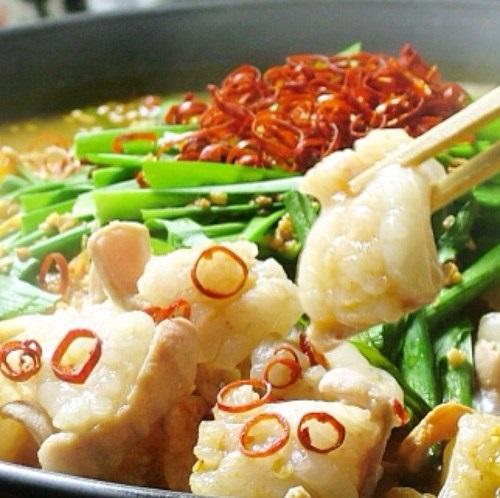 菜单:博多必吃的肥肠火锅